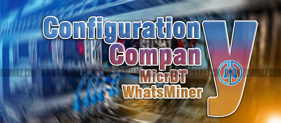راه اندازی دستگاه های WhatsMiner - زوم ارز