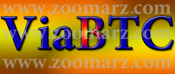 اتصال به استخر ViaBTC - زوم ارز
