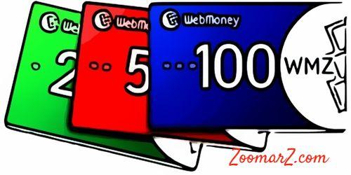 خرید و فروش دلار وب مانی - زوم ارز