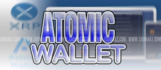 """"""" Atomic """" برای ارز دیجیتال monero"""