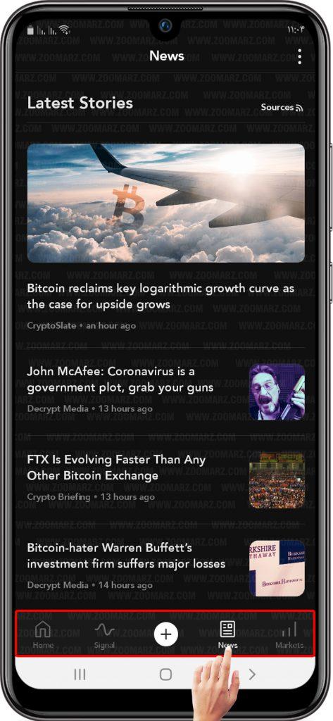 اخبار شبکه های اجتماعی