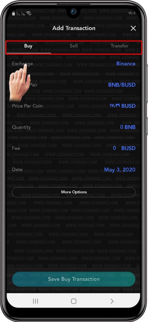 نرم افزار مدیریت سبد ارز دیجیتال - عکس چهارم