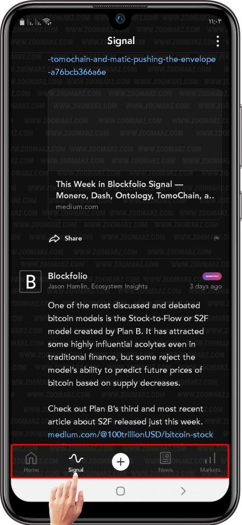 سیگنال - نرم افزار مدیریت سبد ارز دیجیتال