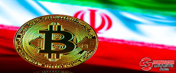 خرید کالا با بیت کوین در ایران