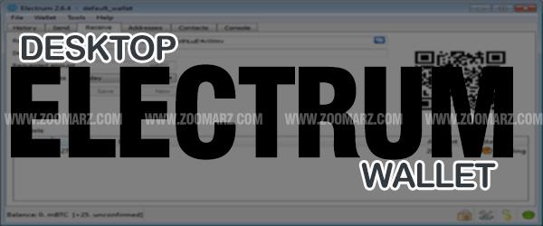 """کیف پول الکتروم """" Electrum """" برای سیستم عامل های مختلف"""