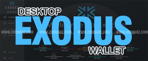 """کیف پول اکسودوس """" Exodus """" در زوم ارز"""