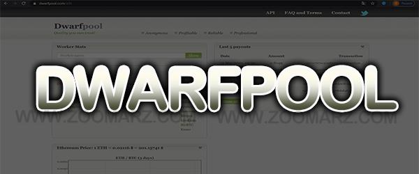 """استخر استخراج """" DwarfPool """" یکی از بهترین استخر های اتریوم"""