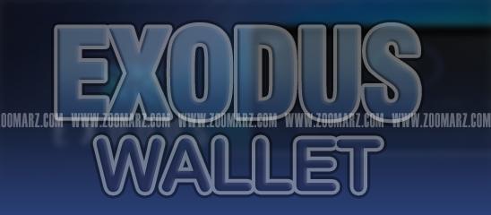 """کیف پول """" Exodus """" برای رمز ارز تتر"""