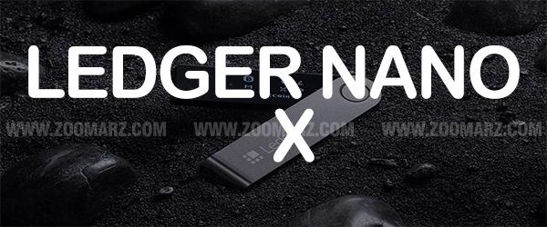 """کیف پول سخت افزاری """" Ledger Nano X """""""