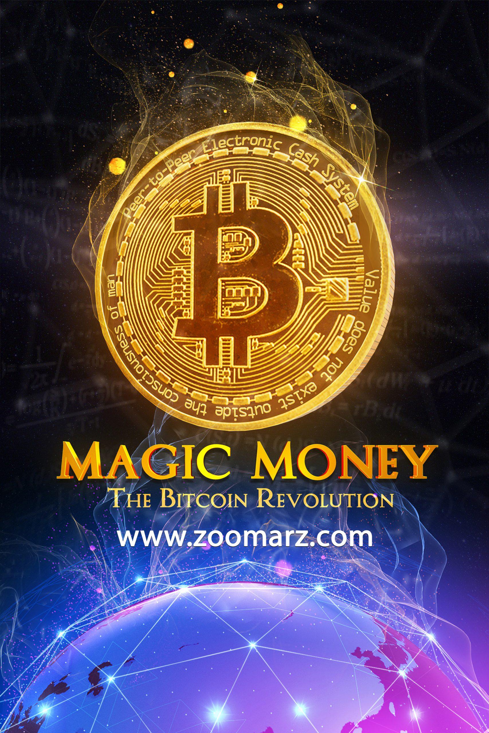 معرفی فیلم درباره بیت کوین magic money