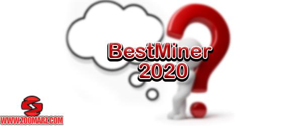 بهترین دستگاه های استخراج در سال 2020