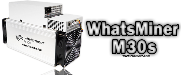 ماینر Whatsminer m30 s
