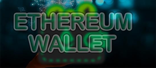 بهترین کیف پول اتریوم |معرفی 6 کیف پول برتر اتریوم