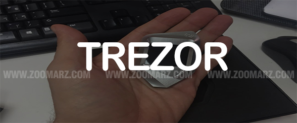 """کیف پول سخت افزاری ترزور """" Trezor """""""