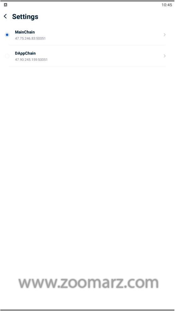 تنظیمات Node در کیف پول ترون
