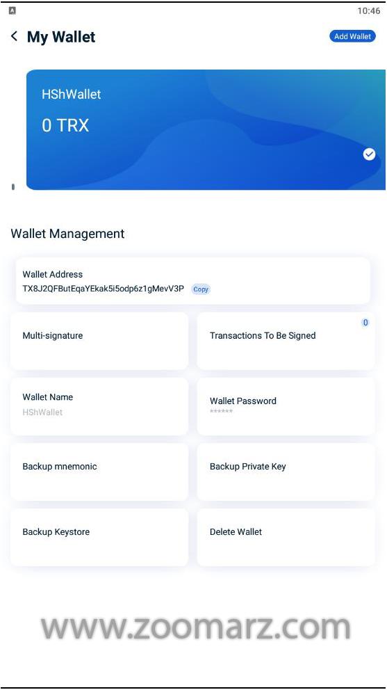صفحه my wallet در کیف پول ترون