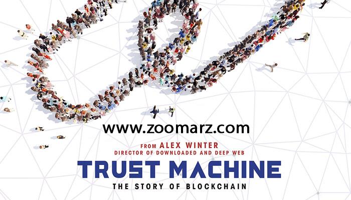 مستند در مورد بلاکچین trust machin