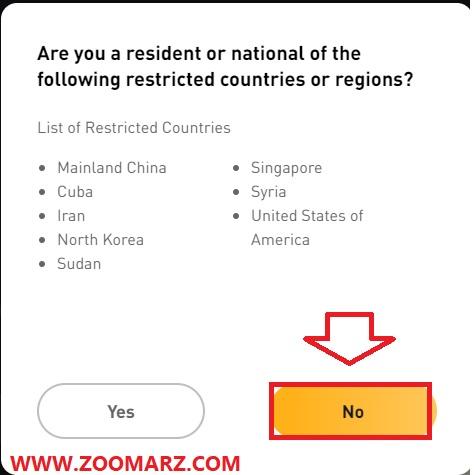 برای ادامه کار گزینه NO را انتخاب کنید