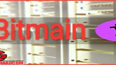 تصویر شرکت بیت مین Bitmain | معرفی شرکت های سازنده دستگاه ماینر