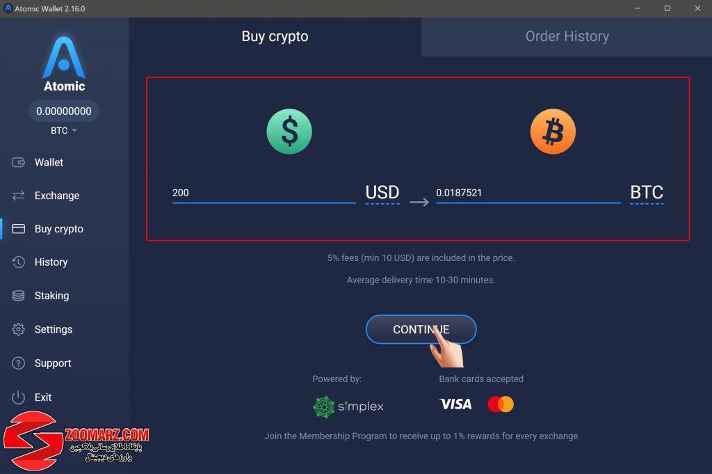 آموزش خرید ارز های دیجیتال در کیف پول اتمیک ( Atomic )