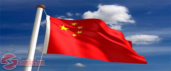 آیا خرید، فروش و یا استخراج ارز های دیجیتال در کشور چین قانونی است؟