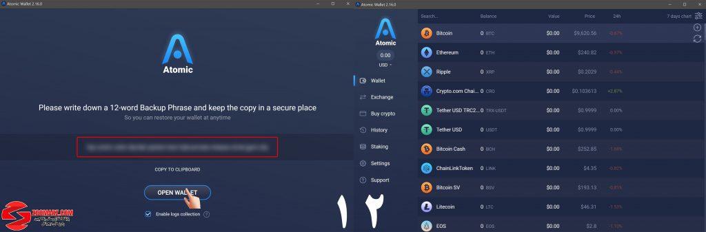 آموزش نصب کیف پول اتمیک در سیستم عامل ویندوز ( Windows )