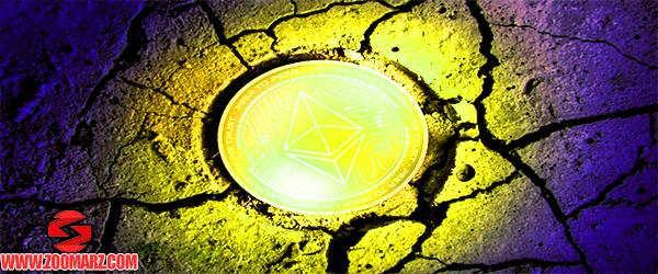 استخراج ارز دیجیتال اتریوم ( Mining Ethereum )