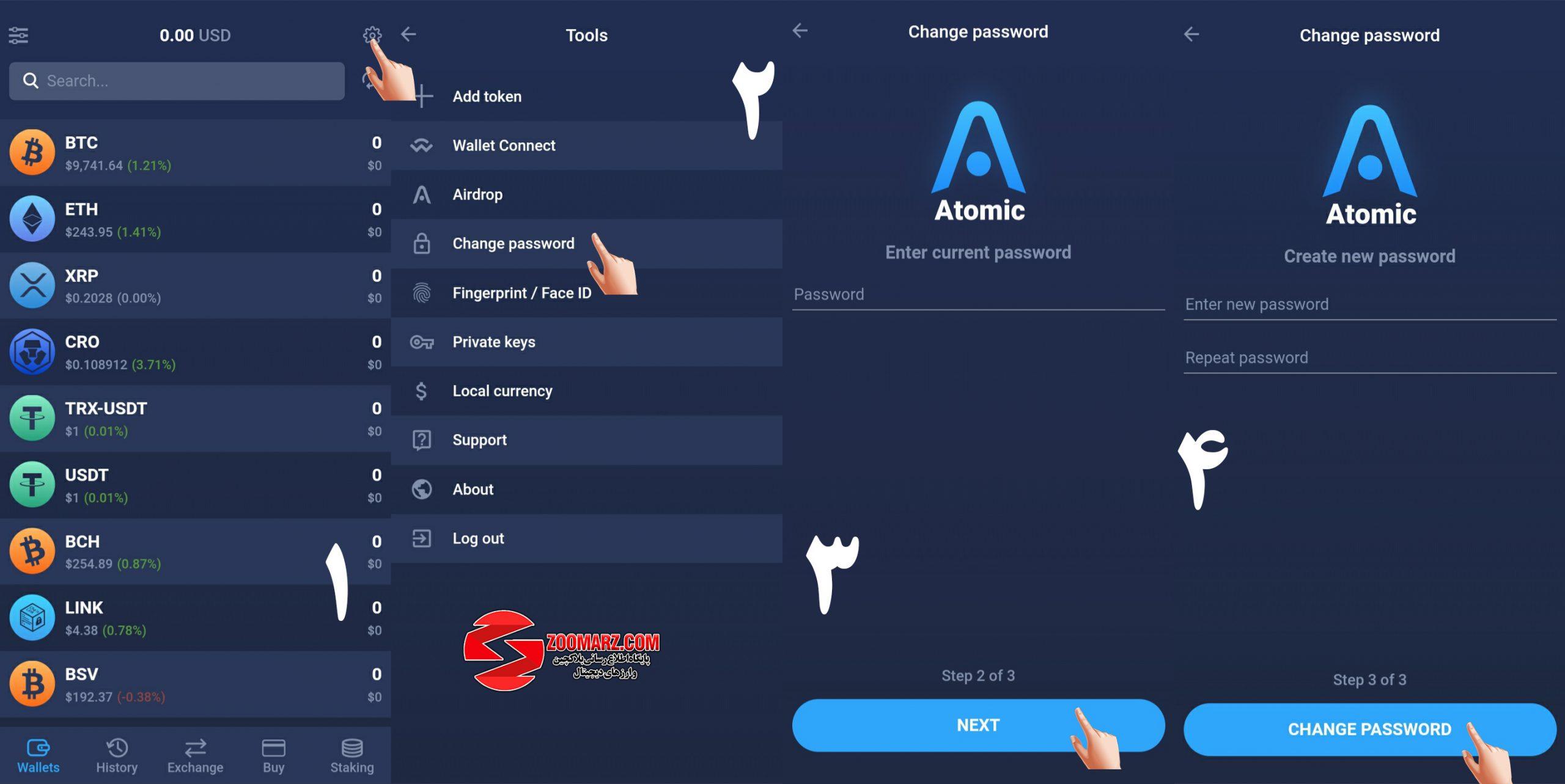تغییر رمز عبور ورود کیف پول اتمیک