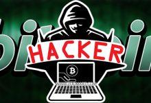 هک بیت کوین با گوشی