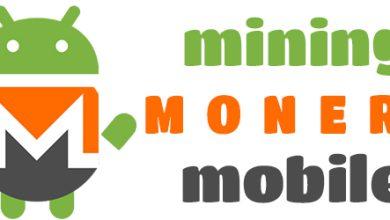استخراج مونرو با موبایل