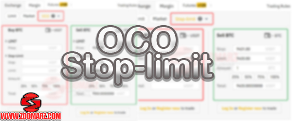 آموزش لیمیت Limit | استاپ لیمیت OCO | Stop Limit در صرافی بایننس Binance