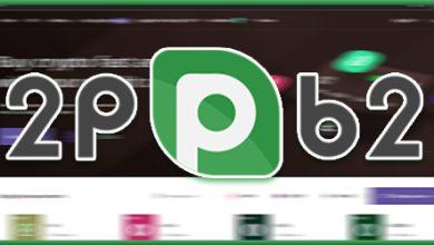 صرافی P2PB2B چیست