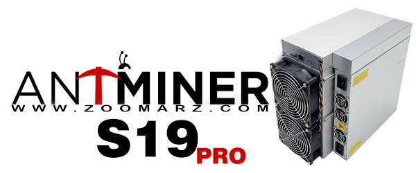 مشخصات دستگاه ماینر Antminer S19 Pro   آموزش تصویری نصب و راه اندازی Antminer S19 Pro