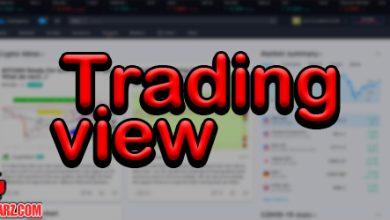 تصویر تریدینگ ویو trading view | آموزش کامل و نحوه ثبت نام و کار کردن در تریدینگ ویو