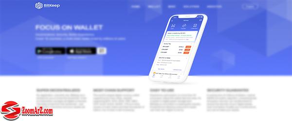 کیف پول ONT ،معرفی کیف پول های ارز دیجیتال آنتولوژی یا Ont
