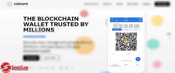 معرفی کیف پول های ارز دیجیتال چین لینک ChainLink ، کیف پول کوینومی (Coinomi Wallet )
