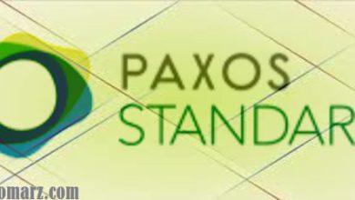 رمز ارز پکس pax چیست ؟