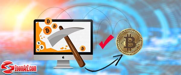 استخراج ارز دیجیتال بیت کوین با کامپیوتر