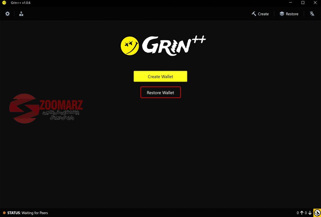 آموزش بازیابی کیف پول حذف شده Grin++