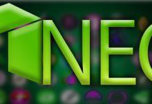 نئو NEO چیست؟