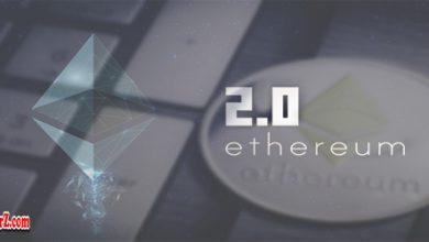اتریوم 2.0 چیست ؟