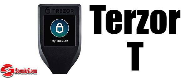 کیف پول سخت افزاری ( Terzor T )