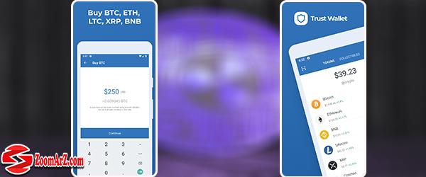 کیف پول های ارز دیجیتال ریپل برای موبایل کیف پول تراست