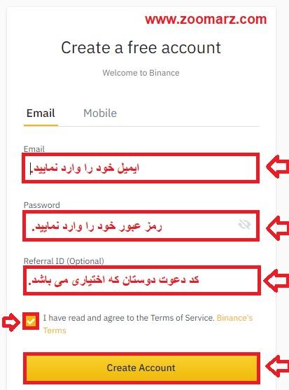 """روی """" Create Account """" برای ساخت حساب کلیک نمایید"""