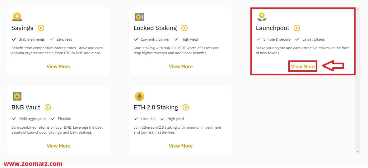 برای دسترسی به بخش Launchpool بایننس بر روی گزینه View More کلیک نمایید