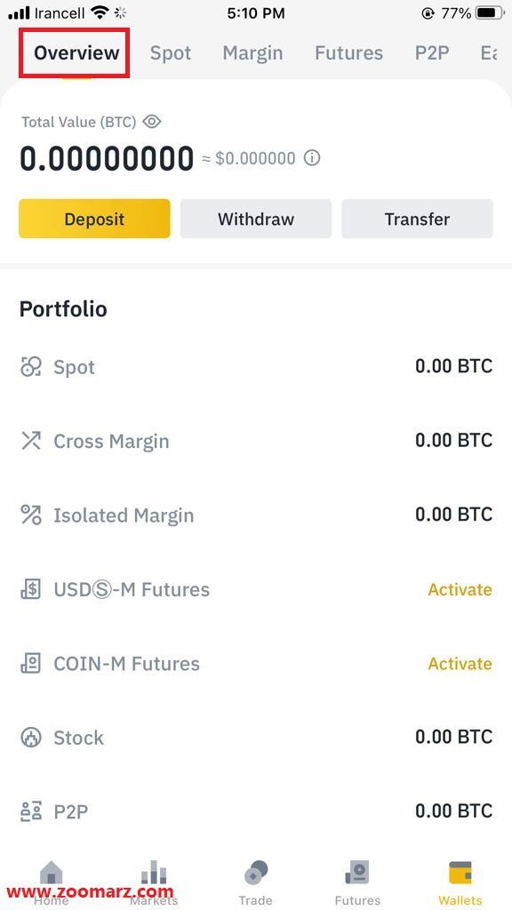 گزینه Overview یک نگاه کلی از موجودی کیف پول شما را نشان می دهد