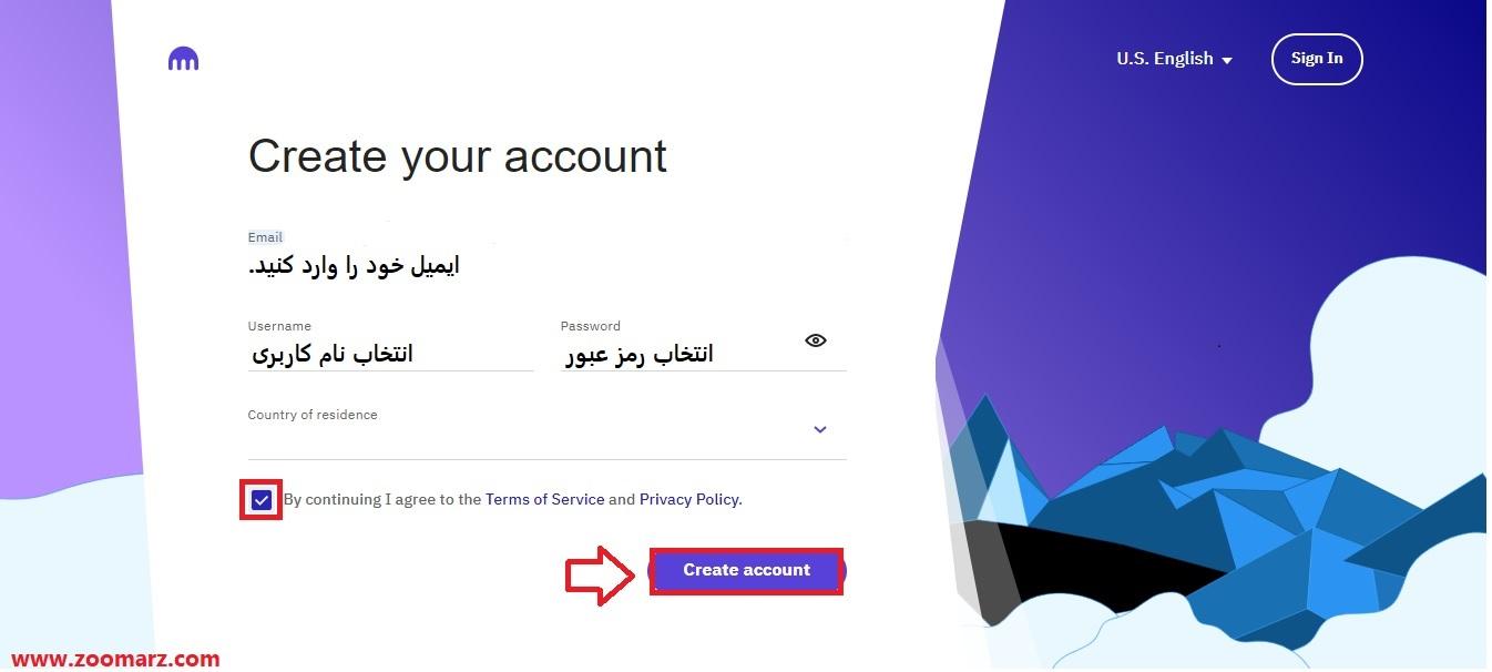 ایمیل خود را وارد کنید