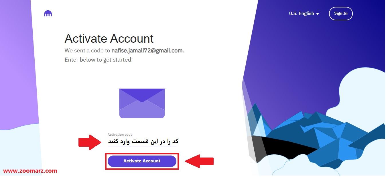 روی گزینه Activate Account کلیک کنید