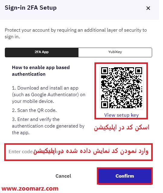 کد نمایش داده شده را در فیلد مشخص شده وارد نمایید