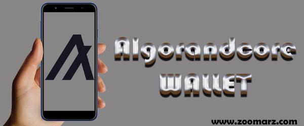 کیف پول الگورند - algorandcore